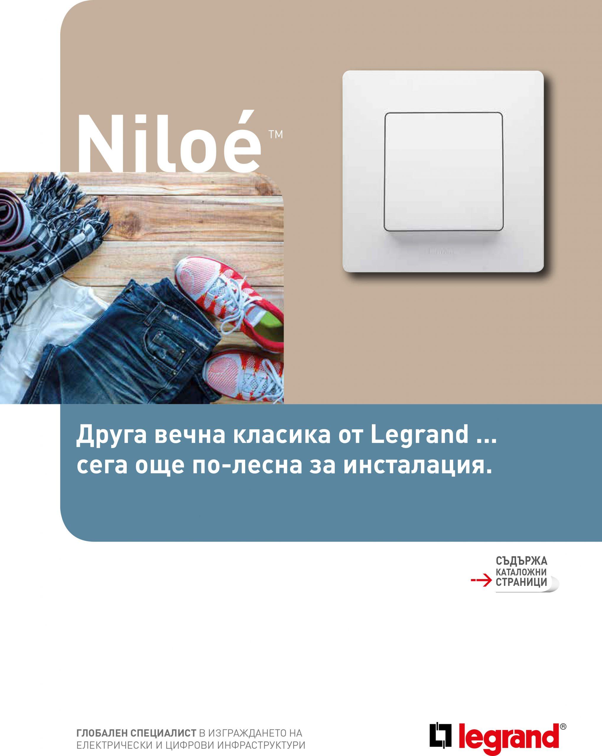 LEGRAND Niloe_2018_BG-1